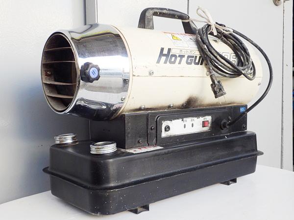静岡製機 熱風スポットヒーター ホットガン